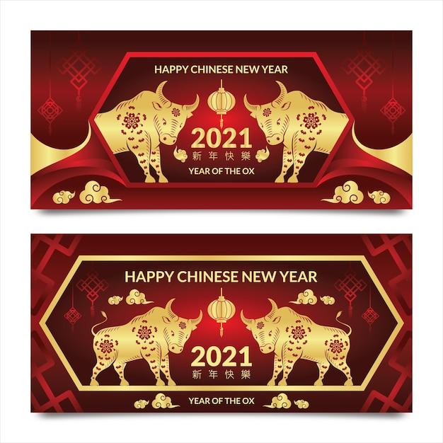 Faixas de ano novo chinês Vetor Premium