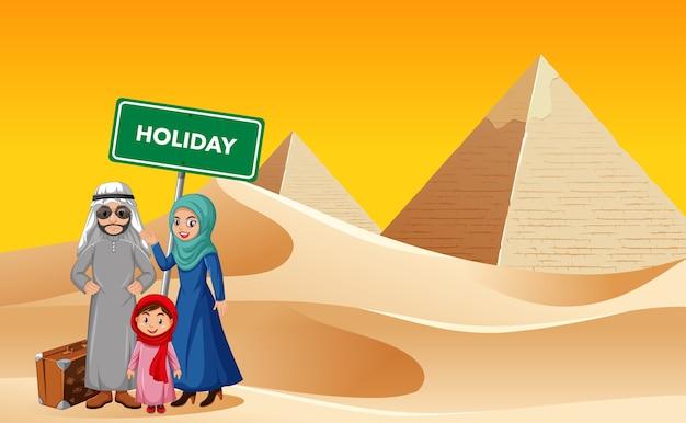 Família árabe de férias Vetor grátis