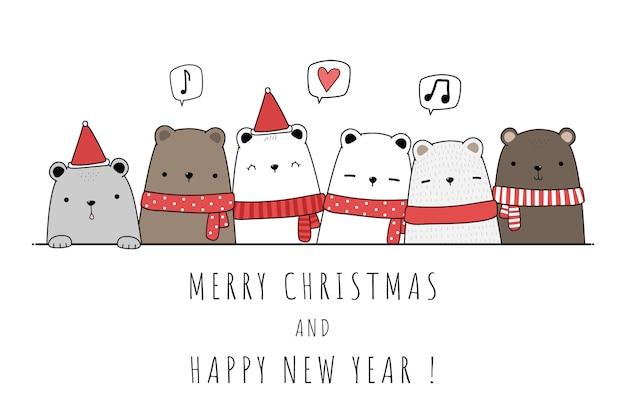 Família de ursinho fofo polar comemorando feliz natal e feliz ano novo Vetor Premium