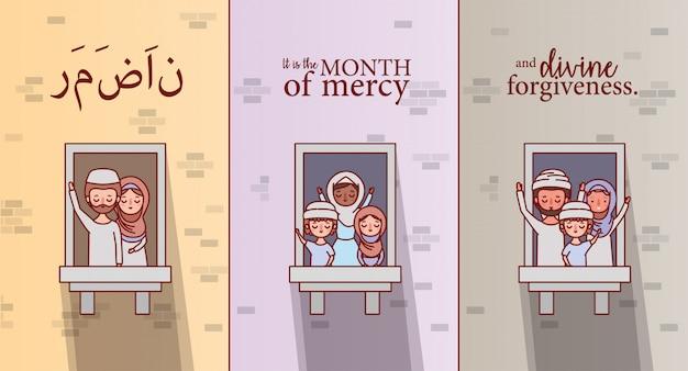 Família muçulmana comemorando o ramadã eid mubarak na janela Vetor Premium