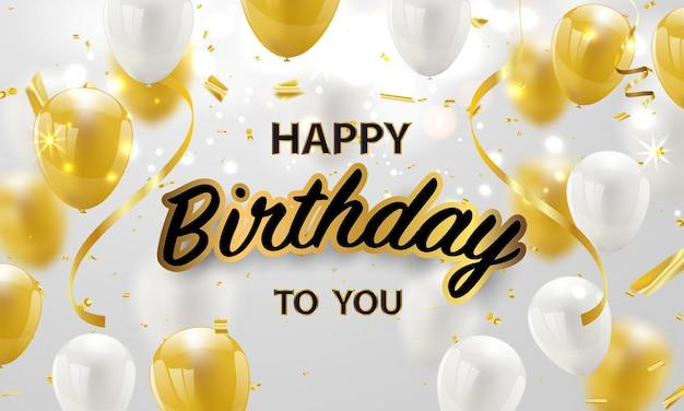 Feliz aniversário balões fundo celebração ouro com confete. Vetor Premium