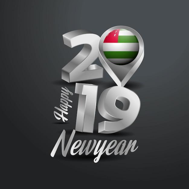 Feliz ano novo 2019 cinza tipografia Vetor Premium