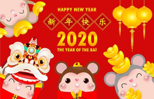 Feliz ano novo 2020 ano novo chinês. Vetor Premium