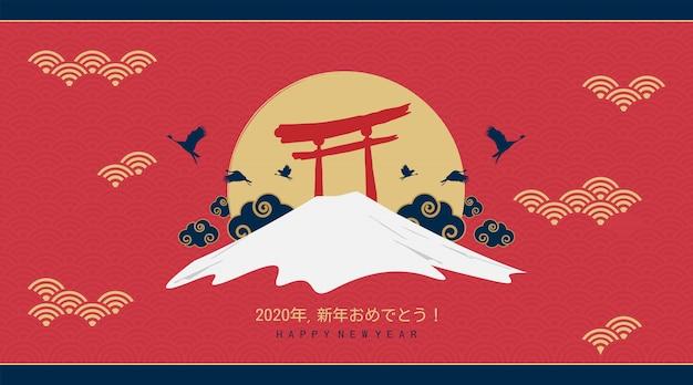Feliz ano novo 2020. bandeira de viagens do japão Vetor Premium