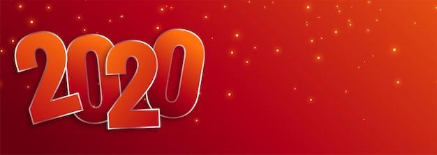 Feliz ano novo 2020 celebração ampla faixa Vetor grátis