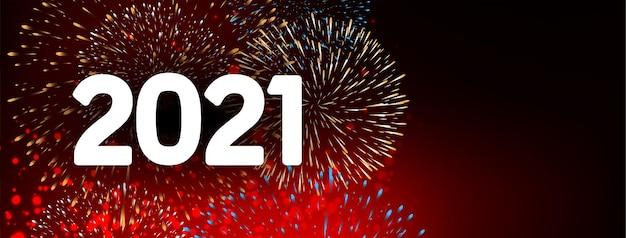 Feliz ano novo 2021 vetor de design de banner de fogos de artifício Vetor grátis