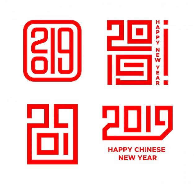 Feliz ano novo chinês 2019 vector conjunto de ícones Vetor Premium
