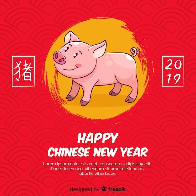 Feliz ano novo chinês 2019 Vetor grátis