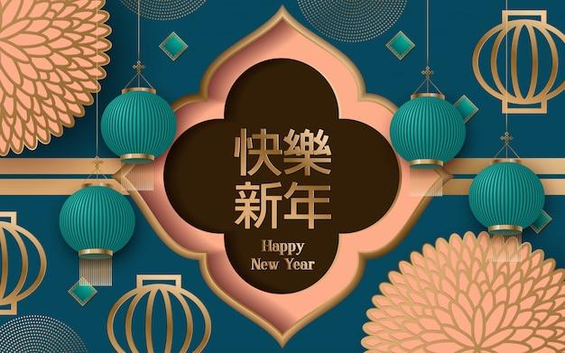 Feliz ano novo chinês 2020 ano do estilo de corte de papel de rato Vetor Premium