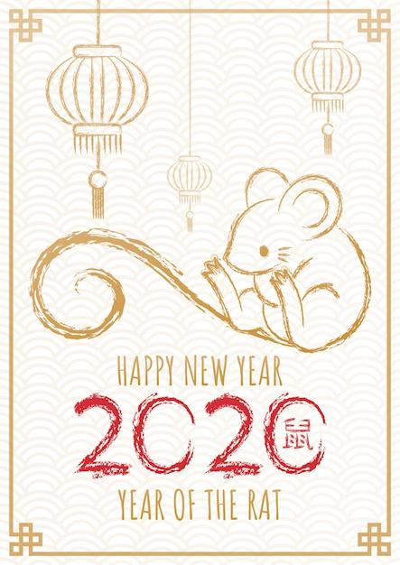 Feliz ano novo chinês 2020, ano do rato. rato de caligrafia de mão desenhada. Vetor Premium
