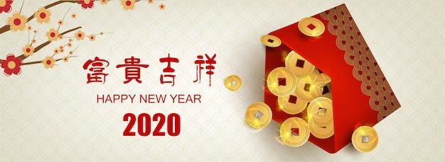 Feliz ano novo chinês 2020, tamanho panorâmico Vetor Premium