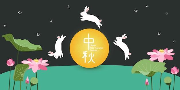 Feliz ano novo chinês 2021. desenho de personagens de desenhos animados boi pequeno isolado no fundo branco. o ano do touro. zodíaco do boi. Vetor Premium