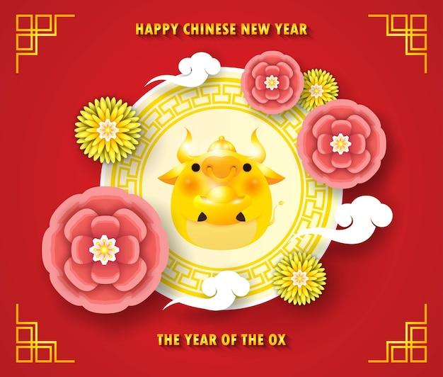 Feliz ano novo chinês 2021 o ano do estilo de corte de papel do boi, cartão comemorativo, boi dourado com lingotes de ouro, pôster de vaca fofa, banner, folheto, calendário, tradução saudações do ano novo Vetor Premium