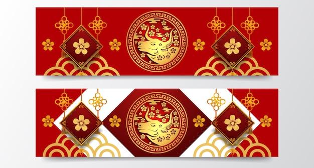 Feliz ano novo chinês, ano do boi. decoração dourada e decoração de flores penduradas. modelo de banner Vetor Premium