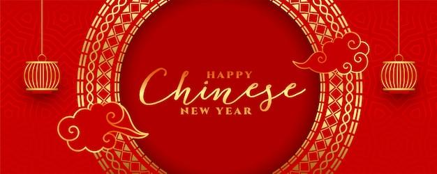 Feliz ano novo chinês banner panorâmica Vetor grátis