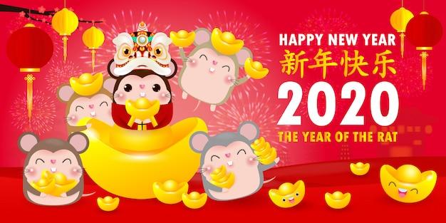 Feliz ano novo chinês cartão Vetor Premium