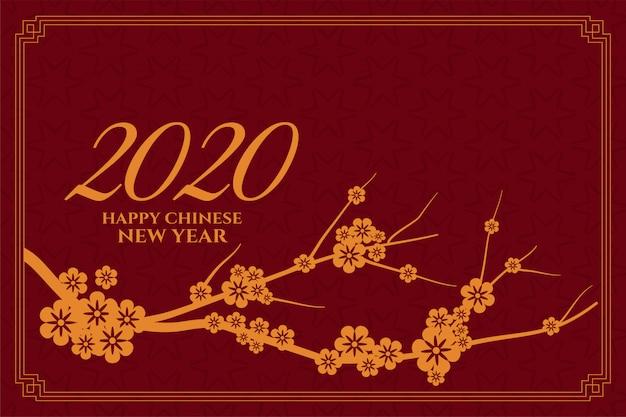 Feliz ano novo chinês com galho de árvore sakura Vetor grátis