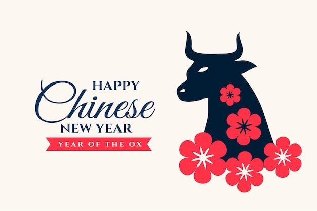 Feliz ano novo chinês da saudação floral do boi Vetor grátis