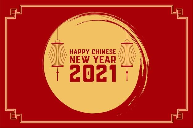 Feliz ano novo chinês de 2021 com lanternas em vermelho Vetor grátis
