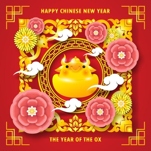 Feliz ano novo chinês de 2021, o ano do estilo de corte de papel de boi, cartão comemorativo, boi dourado com lingotes de ouro, pequena vaca Vetor Premium