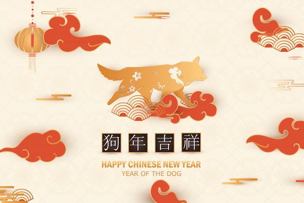 Feliz ano novo chinês. desenho de personagem de rato pequeno bonito dos desenhos animados, mantendo o lingote de ouro chinês grande isolado. o ano do rato. zodíaco do rato Vetor Premium