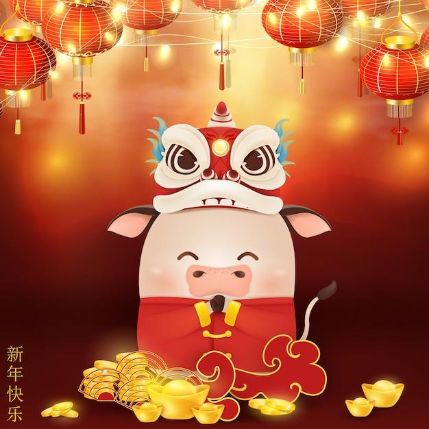 Feliz ano novo chinês do boi com cabeça de dança de dragão. símbolo do zodíaco do ano 2021. desenho de personagens de boi Vetor Premium