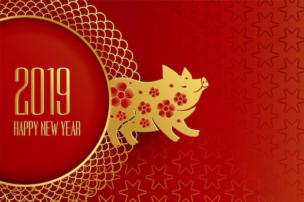 Feliz ano novo chinês do design de porco Vetor grátis