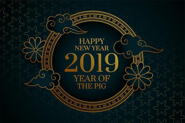 Feliz ano novo chinês do porco 2019 fundo Vetor grátis