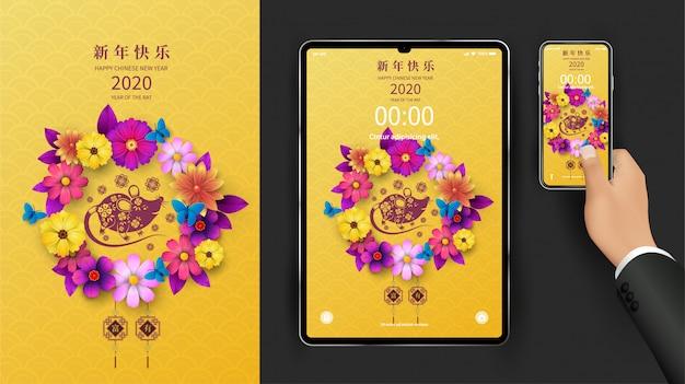 Feliz ano novo chinês em 2020. ano do rato, caracteres chineses significam feliz ano novo, rico. Vetor Premium