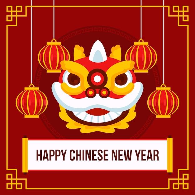 Feliz ano novo chinês em design plano Vetor grátis