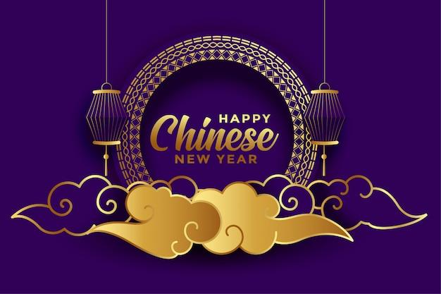 Feliz ano novo chinês roxo cartão decorativo Vetor grátis