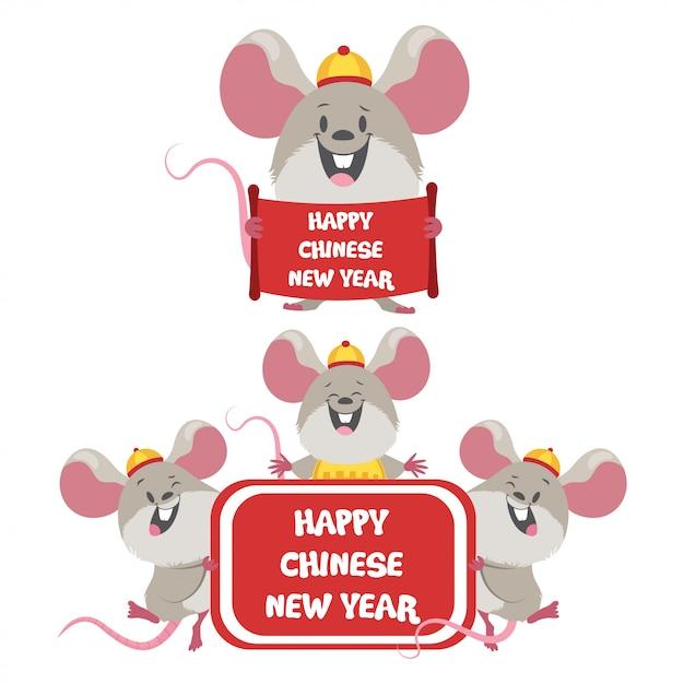 Feliz ano novo chinês Vetor Premium