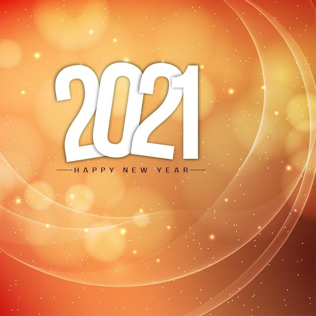 Feliz ano novo com fundo ondulado de 2021 brilhos Vetor Premium