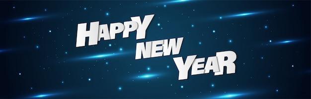 Feliz ano novo conceito banner plano de fundo com letras de metal e brilhante. Vetor Premium