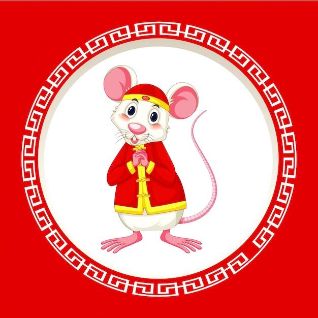 Feliz ano novo design de fundo com rato Vetor grátis
