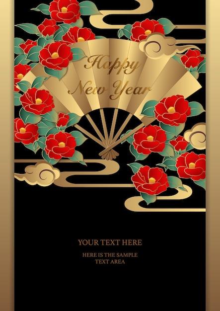 Feliz ano novo em relevo japonês Vetor Premium