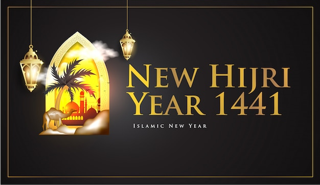 Feliz ano novo hijri fundo Vetor Premium