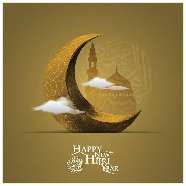 Feliz ano novo hijri saudação fundo com lua e mesquita Vetor Premium