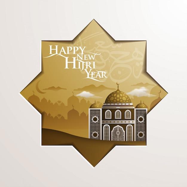 Feliz ano novo islâmico saudação cartão islâmico com bela mesquita Vetor Premium