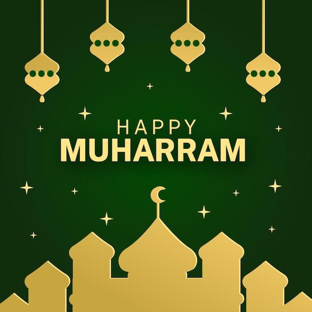 Feliz ano novo islâmico Vetor grátis