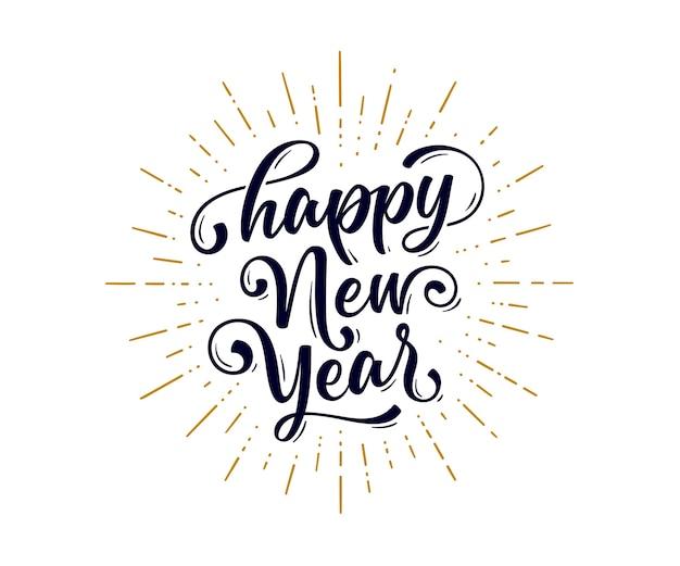 Feliz ano novo. letras de texto para feliz ano novo com os raios da linha dourada do sunburst. Vetor Premium