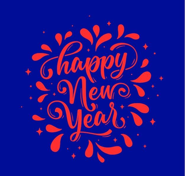 Feliz ano novo. letras de texto para feliz ano novo ou feliz natal. Vetor Premium