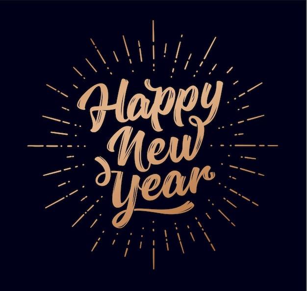 Feliz ano novo. letras de texto Vetor Premium