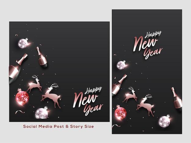 Feliz ano novo social media post definido com renas, bolas de discoteca, garrafas de champanhe fundo preto decorado. Vetor Premium