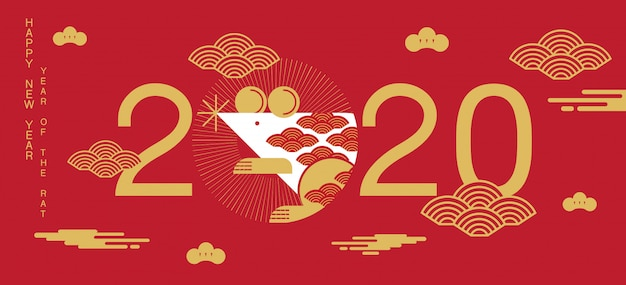 Feliz ano novo Vetor Premium