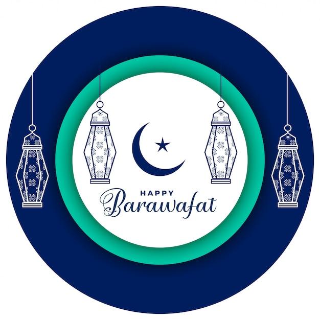 Feliz barawafat festival muçulmano cartão de fundo Vetor grátis