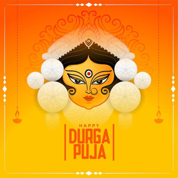 Feliz cartão comemorativo do festival durga pooja navratri Vetor grátis