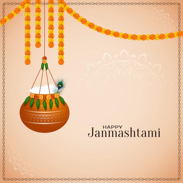 Feliz cenário do festival religioso indiano de janmashtami Vetor Premium