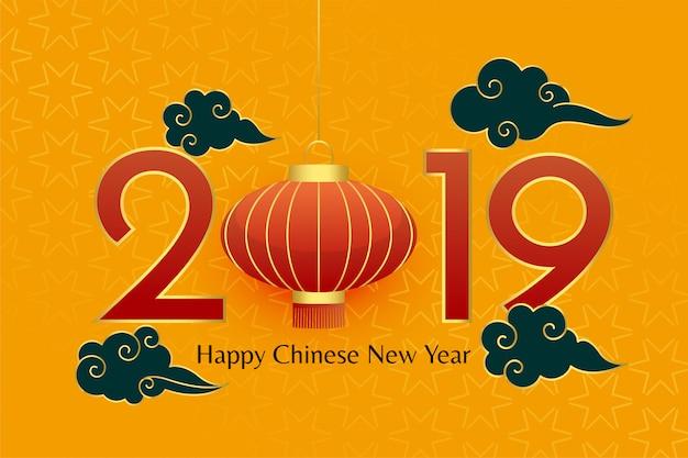 Feliz, chinês, 2019, ano novo, decorativo, desenho Vetor grátis