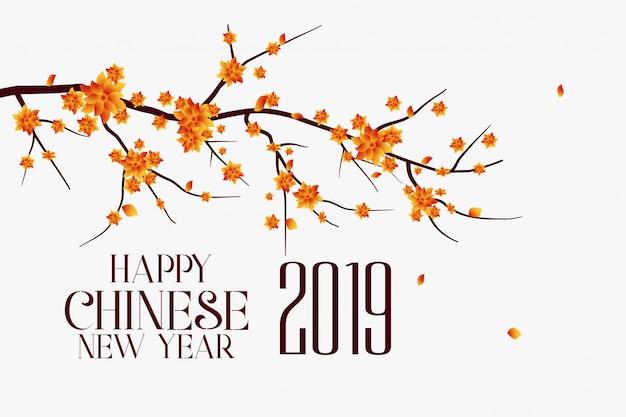 Feliz, chinês, 2019, ano novo, fundo, desenho Vetor grátis